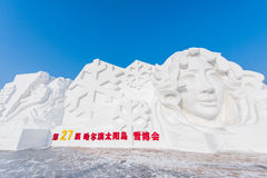 Snow Sculptures at the Harbin Ice and Snow Festival in Harbin China Stock Photo