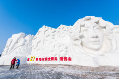 Snow Sculptures at the 27th Harbin Ice and Snow Festival in Harbin China Royalty Free Stock Photography