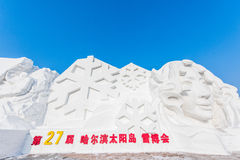 Snow Sculptures at the 27th Harbin Ice and Snow Festival in Harbin China Royalty Free Stock Photos