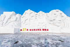 Snow Sculptures at the 27th Harbin Ice and Snow Festival in Harbin China Stock Images