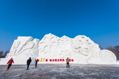 Snow Sculptures at the 27th Harbin Ice and Snow Festival in Harbin China Royalty Free Stock Photo