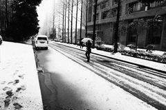 Snow University of Science and Technology of China Stock Image