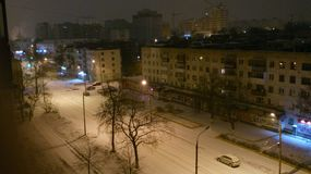 Snow on the way. Untouched snow on the night street of Orel, Russia Stock Image