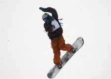 Snowboard 22. Snowboard cup at the zabljak in montenegro Stock Images