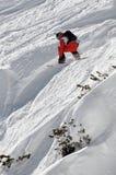 Snowboard Stock Image