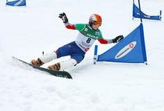 Snowboard European Cup Stock Photos