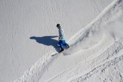 Snowboard freerider Royalty Free Stock Photography