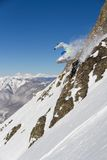 Snowboard freerider Stock Images
