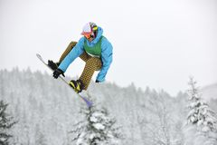Snowboard jump Stock Images