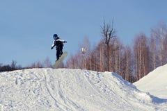 Snowboarder мальчика Стоковые Фотографии RF