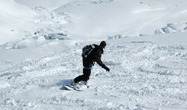 Snowboarder Royalty Free Stock Photos