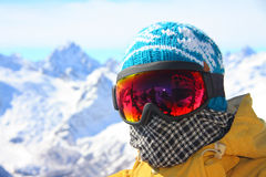 Snowboarder. Portrait of an unknown snowboarder Stock Images