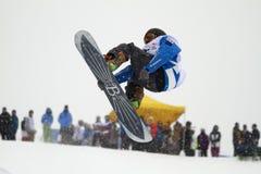 Snowboarder Zdjęcia Stock