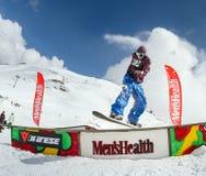 Snowboarder en el parque Imágenes de archivo libres de regalías