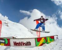 Snowboarder en el parque Foto de archivo libre de regalías