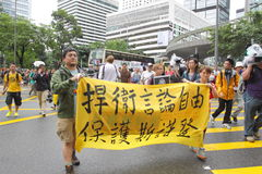 Snowden Gains Support From Protesters in Hong Kong Royalty Free Stock Images