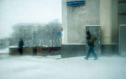 Snowing in Moscow Stock Images