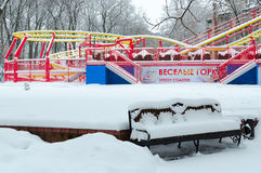 Snowy attraction Funny roller coaster in winter park during snow Royalty Free Stock Photos