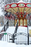 Snowy attraction Whirlwind in winter park, Gomel, Belarus Royalty Free Stock Photography