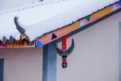 Snowy field in Dongchuan, Yunnan Red Land farmhouse Stock Photos