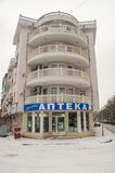 Central Pharmacy in Pomorie, Bulgaria Royalty Free Stock Photography