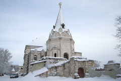 Snowy ruins of the Fyodorovsky town February day. Tsarskoye Selo Stock Photography