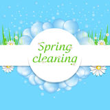 Soap bubbles frame. Spring cleaning concept. Vector stock illustration