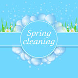 Soap bubbles frame. Spring cleaning concept. Vector vector illustration