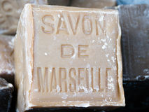 Soap of Marseille. Natural Marseilles artisan soap,art-craft Stock Images