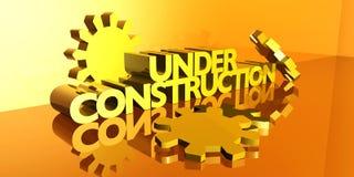 Sob a construção Fotos de Stock