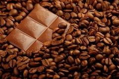 Sob feijões de café Imagem de Stock
