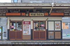 Soba e deposito del udon fotografie stock libere da diritti