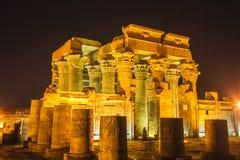 Sobek temple Stock Photography