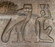 Sobek temple in Kom Ombo, Egypt Royalty Free Stock Images