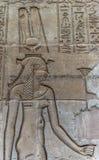 Sobek temple in Kom Ombo, Egypt Royalty Free Stock Photo