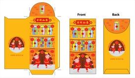 Sobre chino del Año Nuevo Celebre el cerdo del og del año ilustración del vector