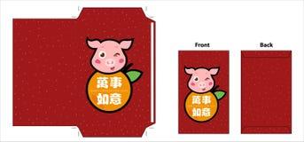Sobre chino del Año Nuevo Celebre el cerdo del og del año stock de ilustración