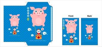Sobre chino del Año Nuevo Celebre el año de cerdo libre illustration