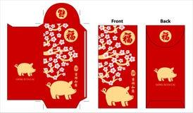 Sobre chino del rojo del Año Nuevo Celebre el año de cerdo libre illustration