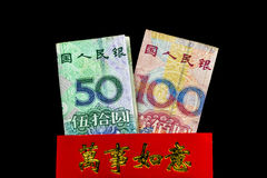 Sobre chino Lai Si del Año Nuevo con el dinero Imagen de archivo