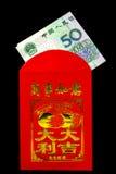 Sobre chino Lai Si del Año Nuevo con el dinero Imágenes de archivo libres de regalías