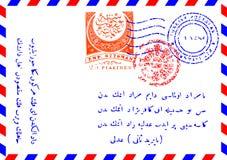 Sobre del correo aéreo con los sellos del otomano y l Foto de archivo