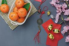 Sobre la vista del fondo chino y lunar de la decoración del Año Nuevo del concepto Fotografía de archivo