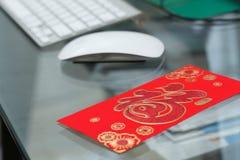 Sobre rojo aislado en el fondo blanco para el regalo Fotografía de archivo