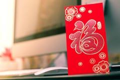 Sobre rojo aislado en el fondo blanco para el regalo Imagen de archivo libre de regalías