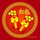 Sobre rojo AngPao Fotografía de archivo libre de regalías