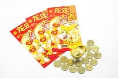Sobre rojo chino del dragón Imágenes de archivo libres de regalías