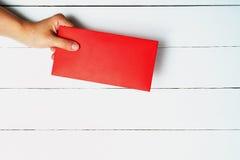 Sobre rojo para los regalos chinos del Año Nuevo Imágenes de archivo libres de regalías
