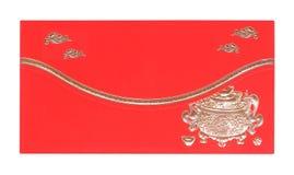 Sobre rojo por Año Nuevo chino Aislado en el fondo blanco Imagen de archivo libre de regalías