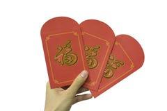 Sobre rojo por Año Nuevo lunar chino Imágenes de archivo libres de regalías